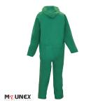 لباس ضد اسید promax
