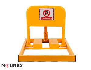 قفل پارکینگ فولادی خودرو