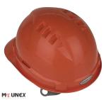 کلاه ایمنی کاناسیف مدل impactor 1