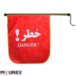 پرچم خطر ترافیکی